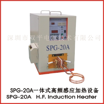 SPG-20A high frequency induction heater